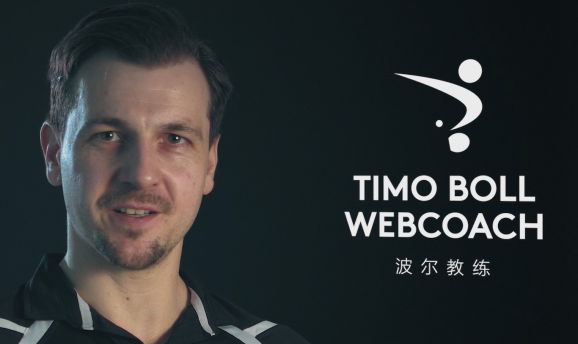 Trailer Release: Timo Boll Webcoach